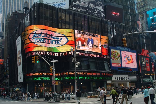 Jack Lalanne Times Square